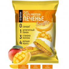 Протеиновое печенье с белковым суфле, 50г (Манго-банан)