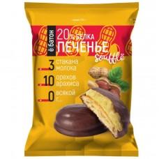 Протеиновое печенье с белковым суфле, с арахисом, 50 г