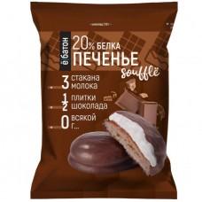 Протеиновое печенье с белковым суфле, со вкусом шоколада, 50 г