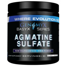 Agmatine Sulfate, 15,8 g (30 serv)