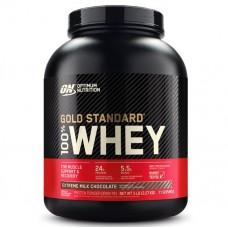 100% Whey Gold Standard, 2.27kg (Extreme Milk Chocolate)