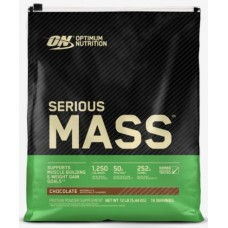 Serious Mass 5.44kg (Chocolate)