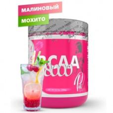 BCAA 8000 Pink, 300g (Малиновый мохито)
