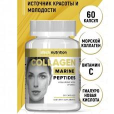 Пептиды Морского коллагена (COLLAGEN MARINE PEPTIDES), 60 caps