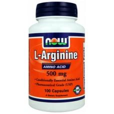 ARGININE 500mg 100 caps (аргинин)