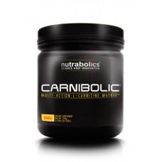 Carnibolic, 150 гр