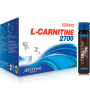 Dynamic L-carnitine 2700, 25*11ml